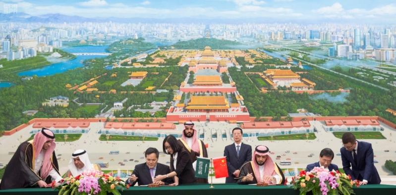 توقيع اتفاقية الصين والسعودية 2