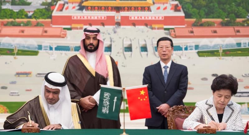 توقيع اتفاقية الصين والسعودية 3