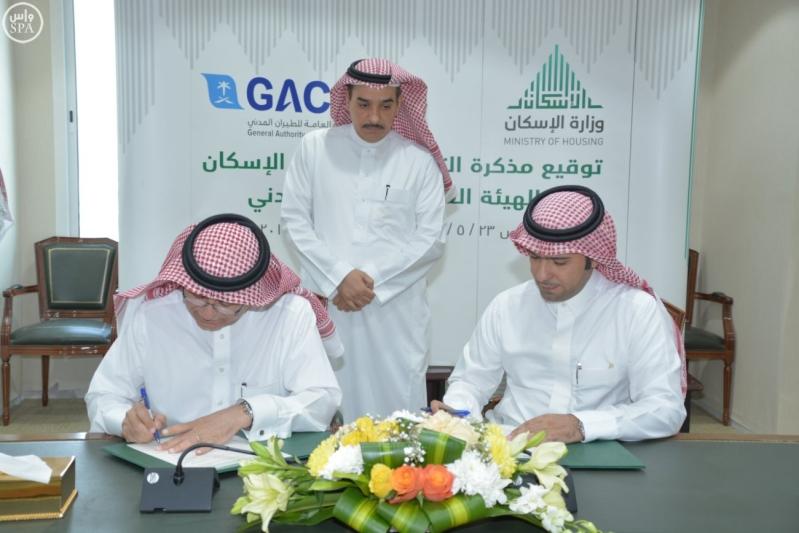 توقيع اتفاقية بين الطيران المدني والاسكان (2)