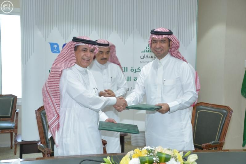 توقيع اتفاقية بين الطيران المدني والاسكان