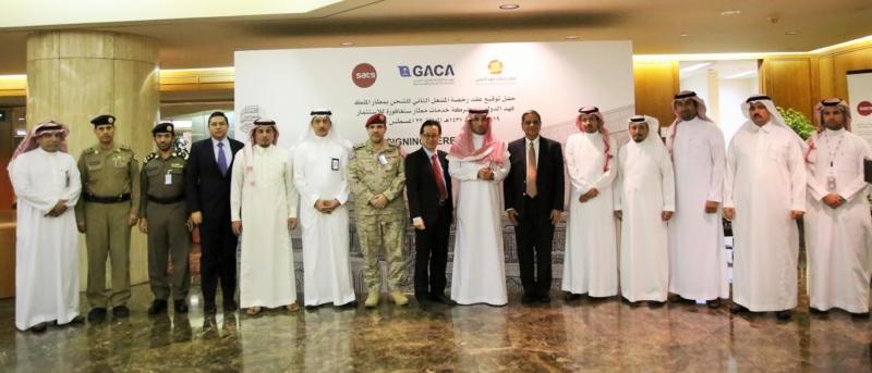 توقيع اتفاقية بين ساتس والطيران المدني3