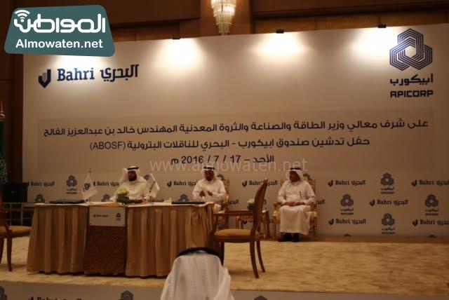 توقيع اتفاقية وزارة البترول