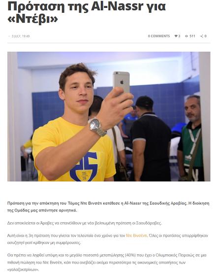 توماس دي فينسيتي لاعب النصر (2)