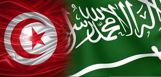 تونس ال-سعودية