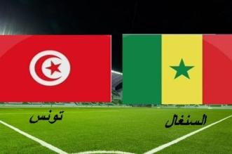 تونس-والسنغال