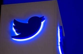 """""""تويتر"""" تستعد لتطبيق الوضع الليلي.. الواجهة باللون الكحلي والنصوص بالأبيض ! - المواطن"""