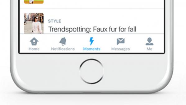 تويتر-خاصية-لحظات