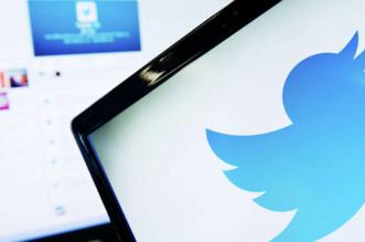 تويتر يغلق 1000 حساب مشبوه مرتبط بقضية الانتخابات الأميركية - المواطن