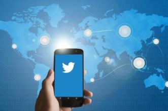 تويتر يطلق ميزة Moments لهواتف أندرويد وآيفون - المواطن