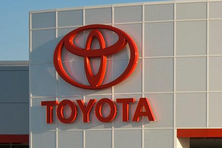 تويوتا Toyota