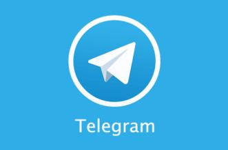 تليغرام يعتزم إطلاق ميزة مكالمات الفيديو الجماعية
