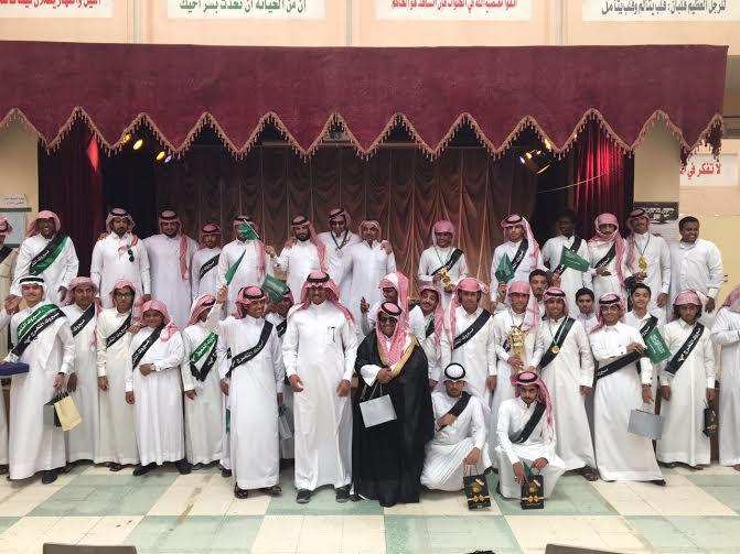 ثانوية ابن عقيل بالرياض تخصص حفلها الختامي للاحتفاء برؤية السعودية 2030
