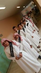 ثانوية ابن عقيل بالرياض تخصص حفلها الختامي للاحتفاء برؤية السعودية 20301