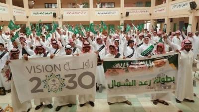 ثانوية ابن عقيل بالرياض تخصص حفلها الختامي للاحتفاء برؤية السعودية 20302
