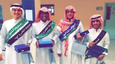 ثانوية ابن عقيل بالرياض تخصص حفلها الختامي للاحتفاء برؤية السعودية 20304