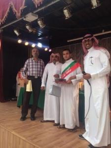 ثانوية ابن عقيل بالرياض تخصص حفلها الختامي للاحتفاء برؤية السعودية 20305