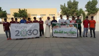ثانوية ابن عقيل بالرياض تخصص حفلها الختامي للاحتفاء برؤية السعودية 20306