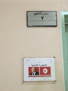 ثانوية في الرياض تطلق أسماء دول التحالف الإسلامي على قاعات الاختبار6