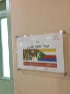 ثانوية في الرياض تطلق أسماء دول التحالف الإسلامي على قاعات الاختبار7