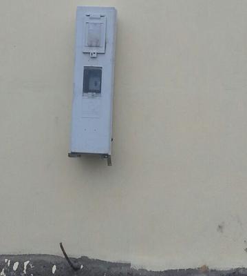سدد نصف إجمالي فاتورة الكهرباء في 5 خطوات - المواطن