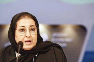 رئيسة تواصل المرأة في مجموعة العشرين: السعودية حققت أكبر تحسن على مستوى العالم - المواطن