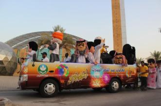 ثلاث عربات كرنفالية تجوب شوارع الرياض احتفالًا بالعيد