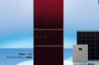 لليابانيين فقط.. شارب تطلق ثلاجة منزلية مقاومة للزلازل - المواطن