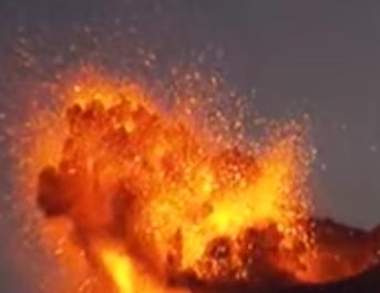 ثوران بركاني ياباني