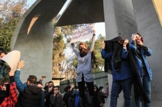 لا يجد من يدافع عنه.. مؤيدو الملالي سابقًا يقودون الثورة الإيرانية حاليًا - المواطن