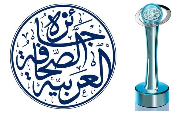جائزة-الصحافة-العربية