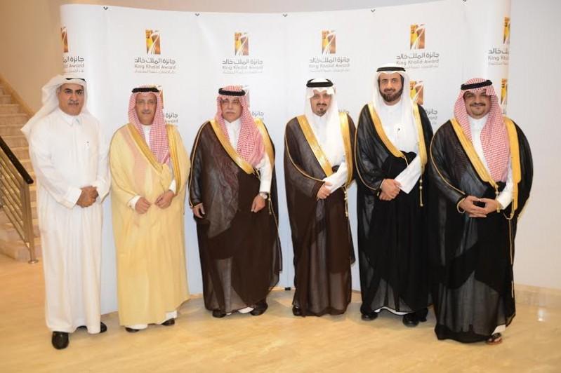 جائزة الملك خالد