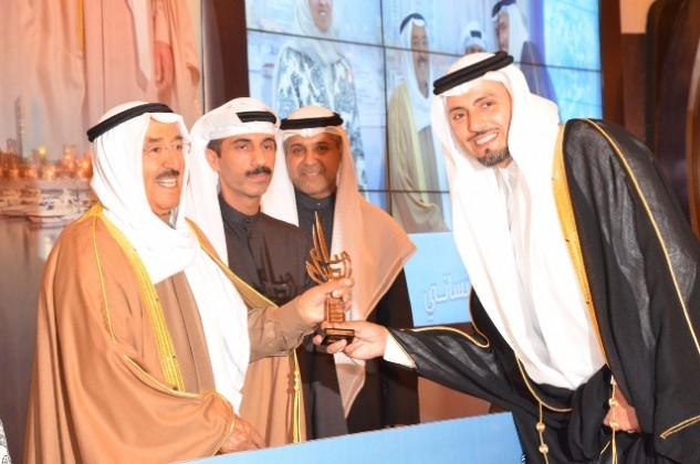 جائزة تطبيقات الهواتف الذكيه (1)