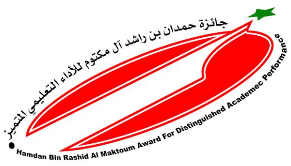جائزة حمدان بن راشد الخليجية