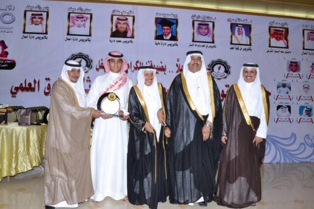 جائزة ساعد الحارثي 2