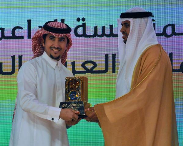 مركز الملك سلمان للشباب يتوج بجائزة الشيخة فاطمة بنت مبارك للشباب العربي الدولية - المواطن