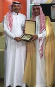 جائزة مكتب التعليم بخيبر الجنوب للتميز والإبداع