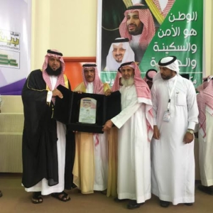 جائزة مكتب التعليم بخيبر الجنوب للتميز والإبداع18