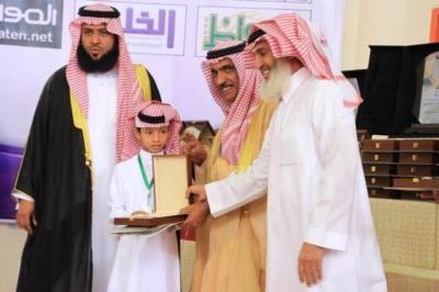 جائزة مكتب التعليم بخيبر الجنوب للتميز والإبداع6