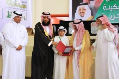 جائزة مكتب التعليم بخيبر الجنوب للتميز والإبداع7