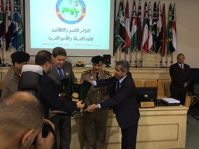 جائزة وزارة الداخليه