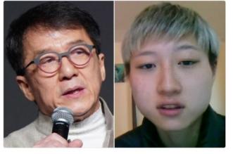 ابنة جاكي شان تواصل الضغط على والديها - المواطن
