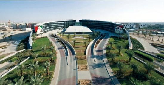 جامعات الإمارات