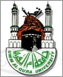 جامعة أم القرى تسلم الأحد وثائق التخرج للطلبة للفصل الأول - المواطن