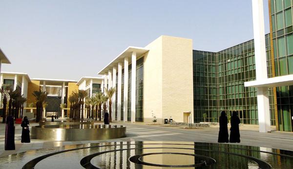 #وظائف شاغرة في مستشفى الملك عبدالله بجامعة الأميرة نورة - المواطن