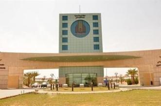 جامعة الأمير سطام بن عبدالعزيز بالخرج