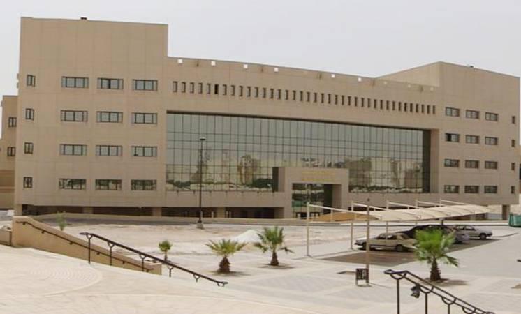 اﻷخبار كلية التربية الدلم