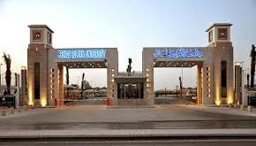 وظائف أكاديمية بـ جامعة الأمير سلطان