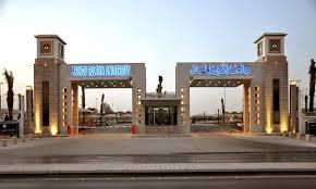 منح دراسية مجانية بجميع التخصصات للمتفوقين في جامعة الأمير سلطان - المواطن