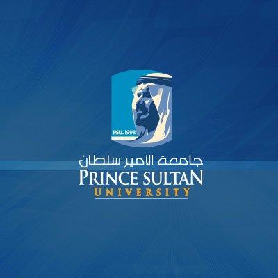 جامعة الأمير سلطان تعلن توفر وظائف أكاديمية للرجال والنساء