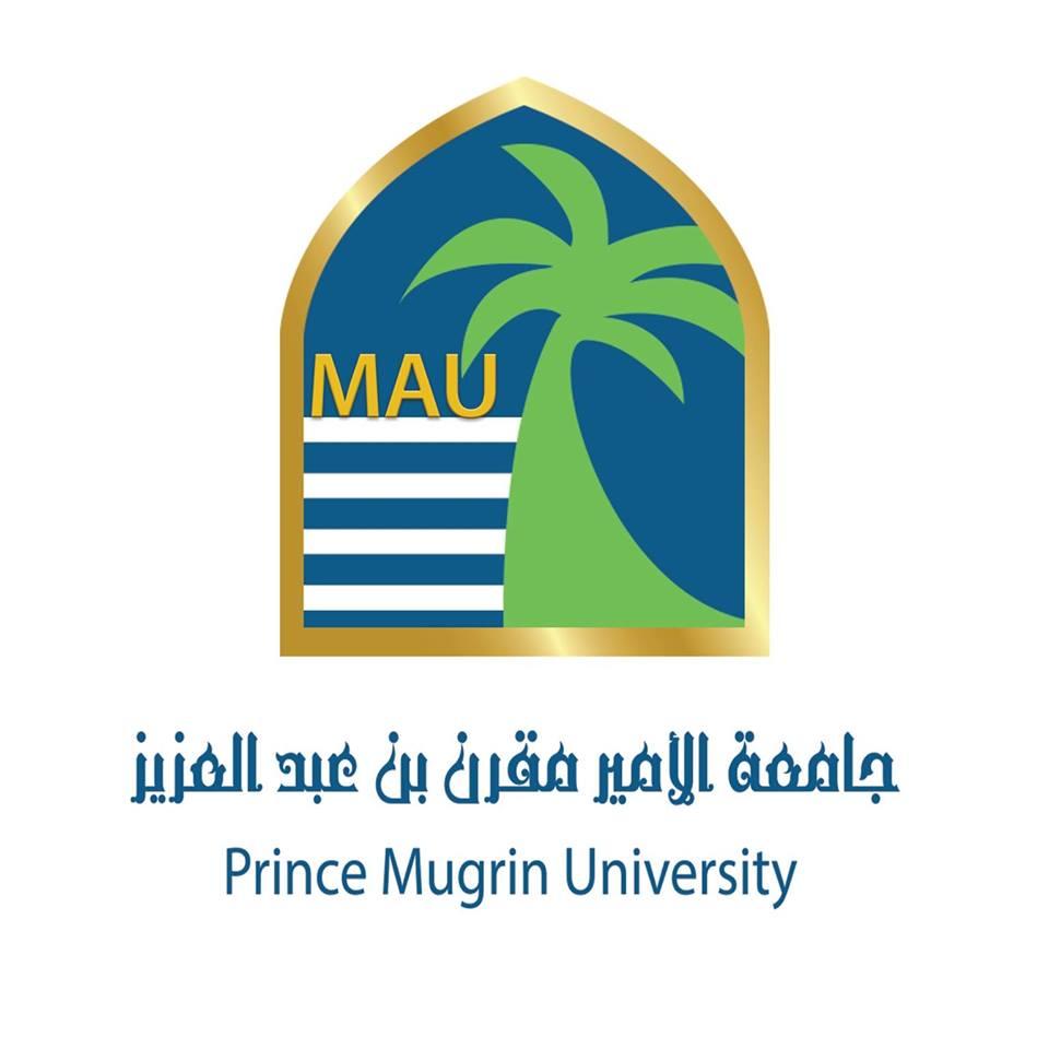 نتيجة بحث الصور عن جامعة الأمير مقرن